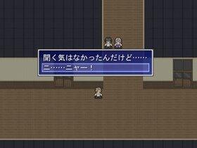 罪人-変えられぬ過去と裏切りの代償- Game Screen Shot5