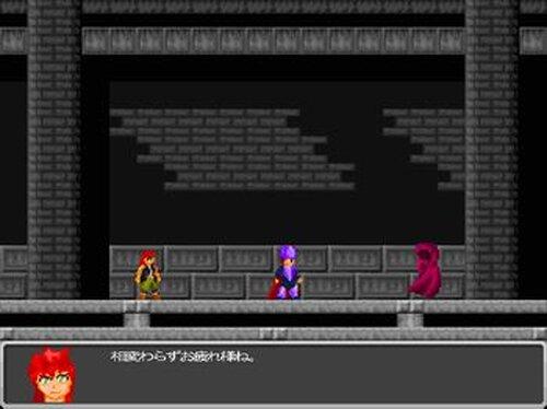 ブライアンの冒険 ~虚像の城~ Game Screen Shot4