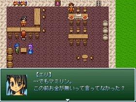 マミリンの冒険 I~破門なんて嫌っ!~ Game Screen Shot2