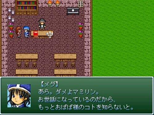 マミリンの冒険 I~破門なんて嫌っ!~ Game Screen Shot3