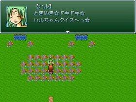 マミリンの冒険 I~破門なんて嫌っ!~ Game Screen Shot4