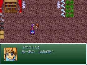 マミリンの冒険 I~破門なんて嫌っ!~ Game Screen Shot5