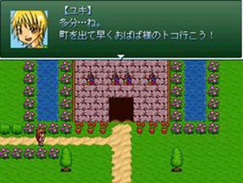マミリンの冒険 I~破門なんて嫌っ!~ Game Screen Shots