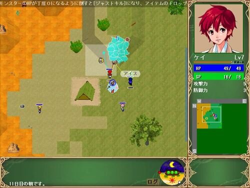 islet -アイレット- Game Screen Shot1