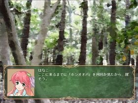 islet -アイレット- Game Screen Shot2