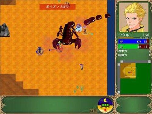 islet -アイレット- Game Screen Shot3