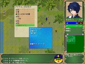 islet -アイレット- Game Screen Shot4