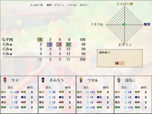 islet -アイレット- Game Screen Shot5