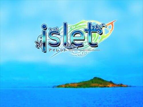 islet -アイレット- Game Screen Shots