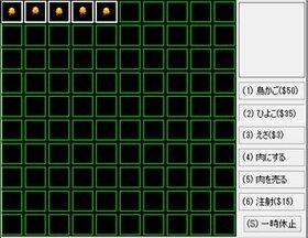 ヨーケイ Game Screen Shot2