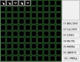 ヨーケイ Game Screen Shot3