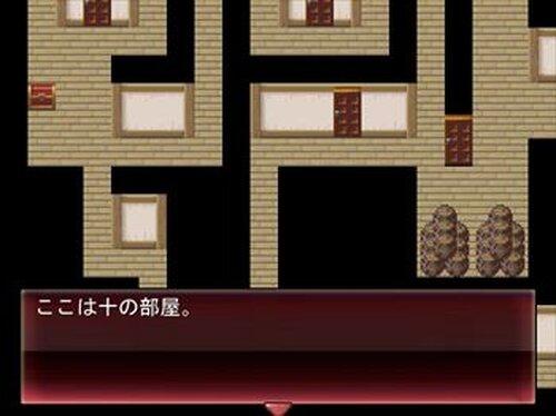 未来と十の部屋 Game Screen Shot3