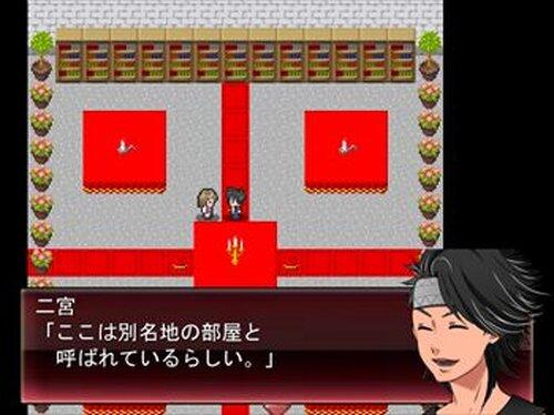 未来と十の部屋 Game Screen Shot5