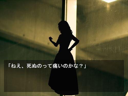 カワリモノ Game Screen Shot1