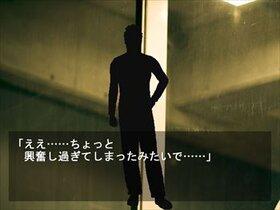 カワリモノ Game Screen Shot4