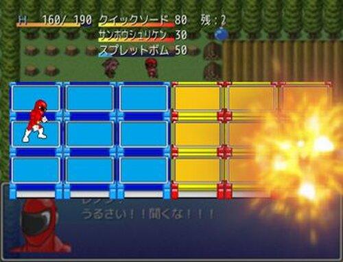 ヒーローの本音と願いの水晶玉(仮) Game Screen Shots