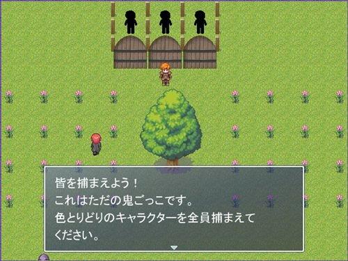 ライトの鬼ごっこ Game Screen Shot