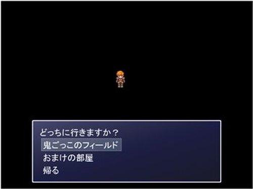 ライトの鬼ごっこ Game Screen Shot2
