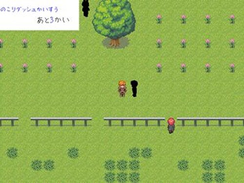 ライトの鬼ごっこ Game Screen Shot3