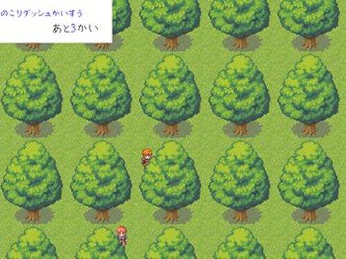 ライトの鬼ごっこ Game Screen Shot5
