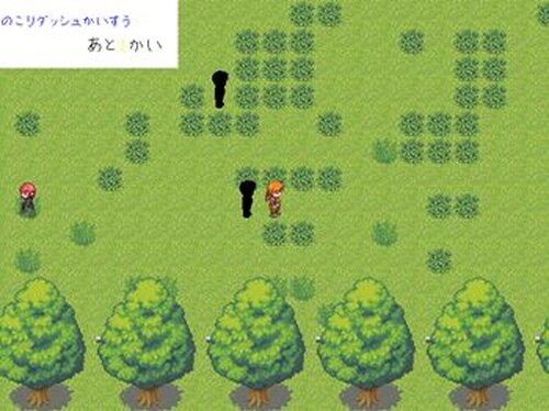 ライトの鬼ごっこ Game Screen Shots