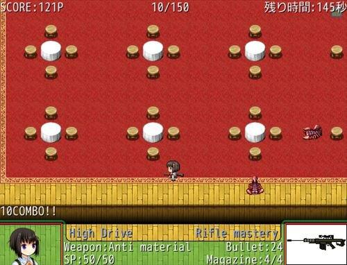 るる☆バースト(β版) Game Screen Shot1