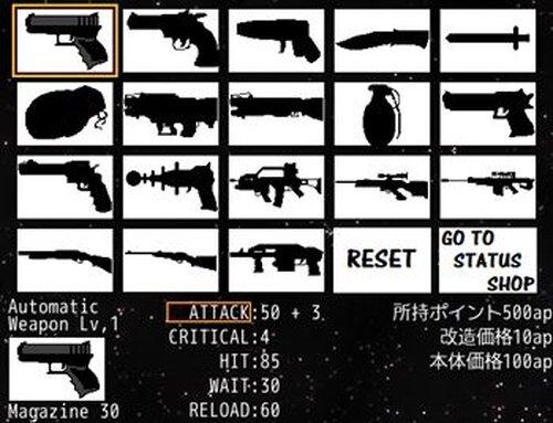 るる☆バースト(β版) Game Screen Shot5
