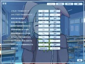 すくぱ!-Another:SchoolParty- Game Screen Shot5