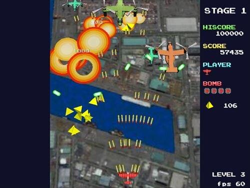 OSP RAID(オスプレイド) Game Screen Shot1