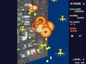 OSP RAID(オスプレイド) Game Screen Shot3