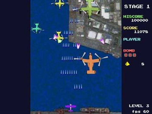 OSP RAID(オスプレイド) Game Screen Shot4