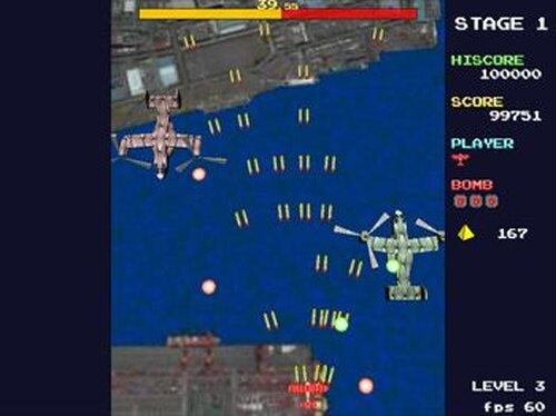 OSP RAID(オスプレイド) Game Screen Shot5