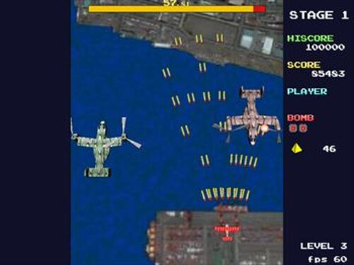 OSP RAID(オスプレイド) Game Screen Shots