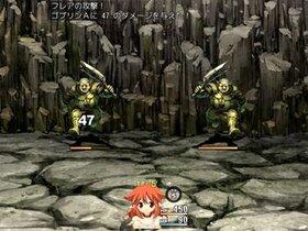 フレアの冒険 Game Screen Shot2