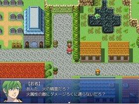 フレアの冒険 Game Screen Shot4