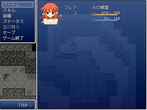 フレアの冒険 Game Screen Shot5
