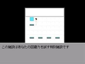 掻潜デッドライン Game Screen Shot3