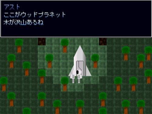 ***と2500年の旅 Game Screen Shot1
