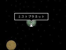 ***と2500年の旅 Game Screen Shot3