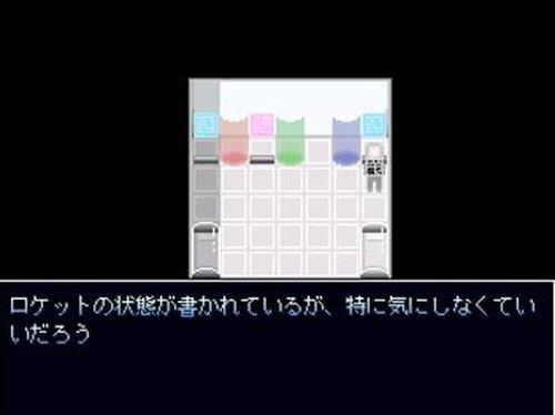 ***と2500年の旅 Game Screen Shot4
