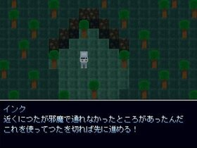 ***と2500年の旅 Game Screen Shot5