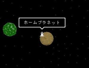 ***と2500年の旅 Game Screen Shot