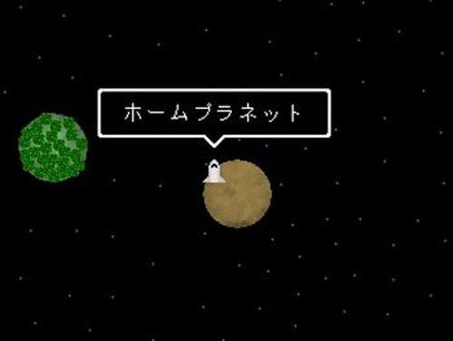 ***と2500年の旅 Game Screen Shots