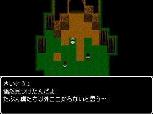 夏のだいぼうけん! Game Screen Shot1
