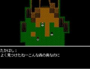 夏のだいぼうけん! Game Screen Shot