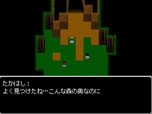 夏のだいぼうけん! Game Screen Shots