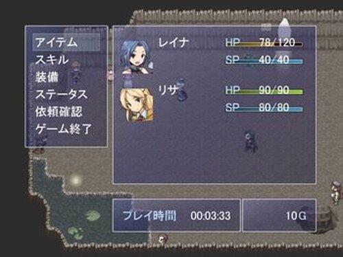 英雄候補者たち Game Screen Shot5