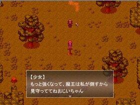 ポケットの中の勇者-フリー版- Game Screen Shot3