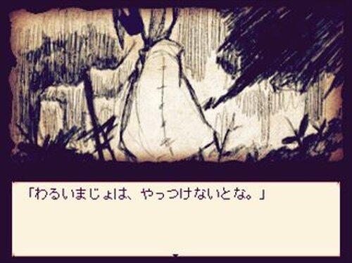 Alice mare Game Screen Shot2