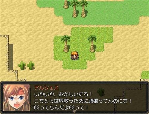 勇者アルシェスの冒険 Game Screen Shot1